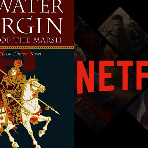 An Analysis of Netflix's Upcoming 'Water Margin': A Difficult Adaptation Causing Both Excitement and Worry