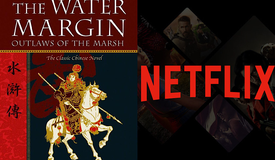 Hollywood Insider Water Margin Movie Adaptation, Netflix