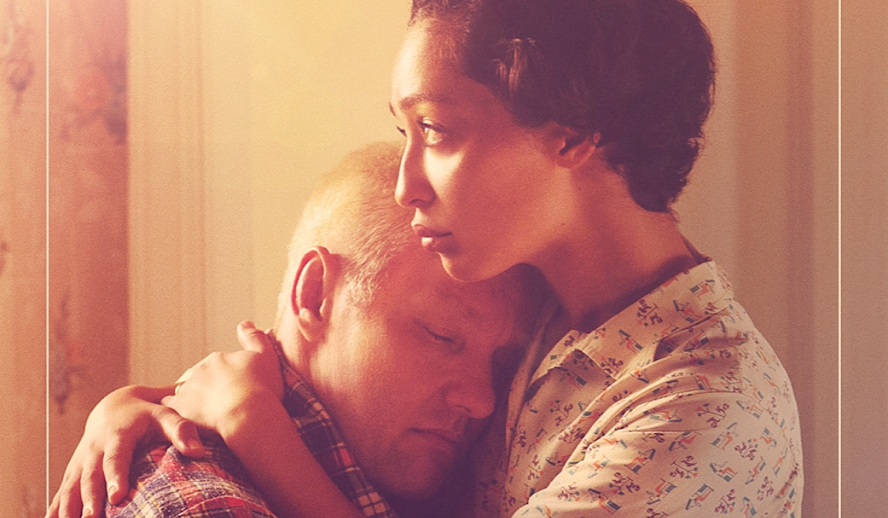 Jeff Nichols' 'Loving': The Power of Understated Drama With the Brilliant Pair Joel Edgerton & Ruth Negga