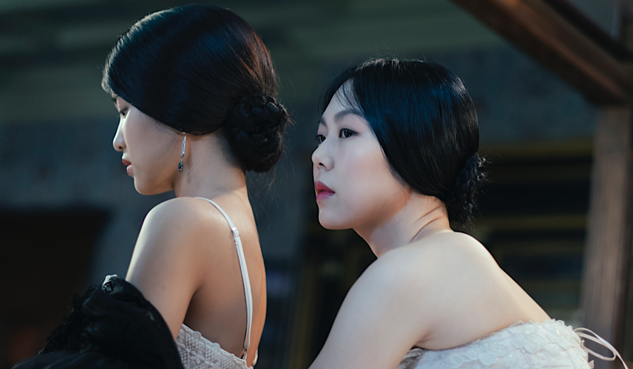 Hollywood Insider The Handmaiden Review, Masterclass, Park Chan-wook