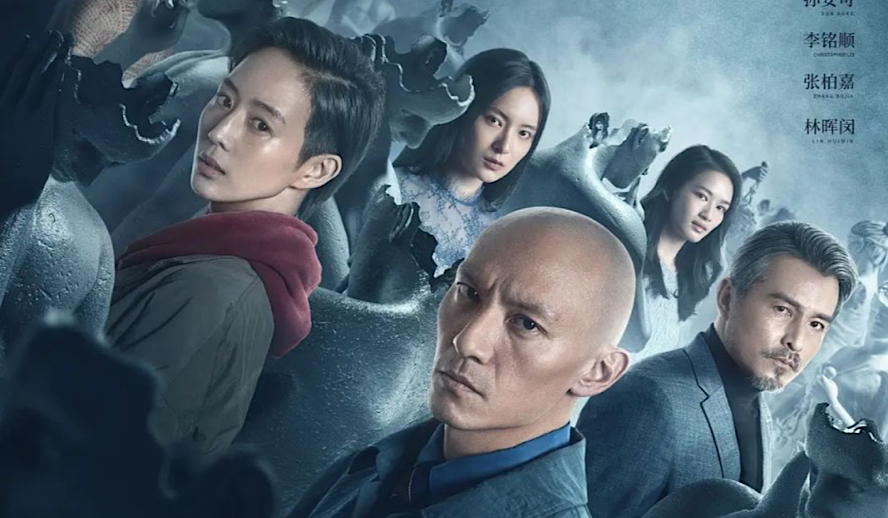 Hollywood Insider The Soul Review, Chinese Taiwanese, Netflix