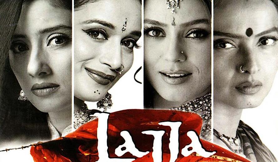 Hollywood Insider Lajja Tribute, Madhuri Dixit, Manisha Koirala, Mahima Chaudhry, Rekha, Metoo