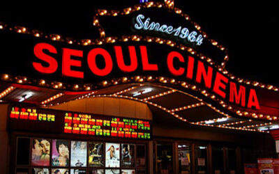 A Sad Day in South Korea | The Seoul Cinema Will Close after 42 Years of Operation