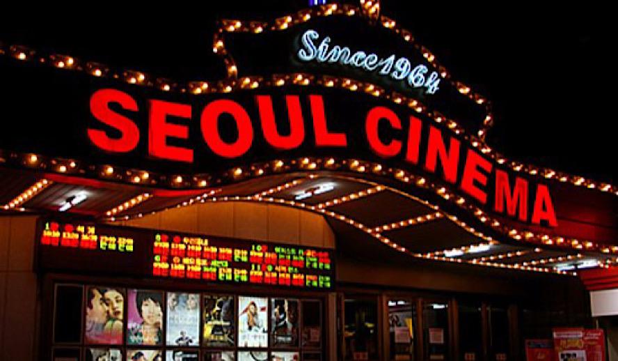 Hollywood Insider The Seoul Cinema Closing